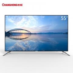 长虹  55英寸智能商用电视 55D2060GD    DQ.1382