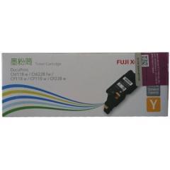 富士施乐(FUJI xerox)CT202263黄色标准容量墨粉筒(适用于CP119w/118w/228w,CM118w/228fw)     HC.942