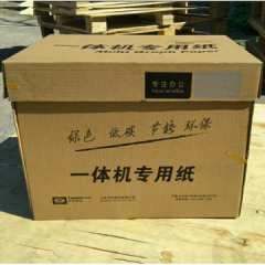 天和兴 一体机考试专用速印纸8K 65g 4000张/令 2捆/令   JX.119