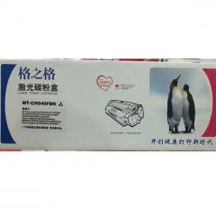格之格 NT-CH540FBK 黑色硒鼓适用于:HP Color LaserJet CP1215/CP1217/CP1510/CP1514/CP1515n/CP1518ni/CM1312    HC.943