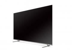 创维(Skyworth)50Q5A 50英寸创维新款MAXTV超轻薄AI电视 4K超高清智能网络电视  DQ.1385
