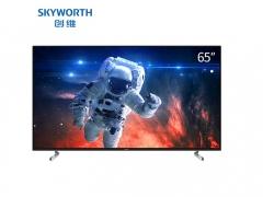 创维(Skyworth) 4K超高清HDR智能网络液晶电视机防蓝光人工智能AI电视语音控制 65Q4A   65英寸  DQ.1386