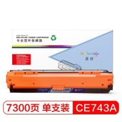盈佳CE743A 红色硒鼓 307A 适用HP CP5225 CP5225n CP5225dn 佳能LBP9100 9500C 9600C-商专版     HC.937