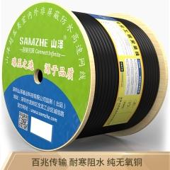 山泽(SAMZHE)超五类网线【普通版】CAT5e类 室外(内)防水 非屏蔽工程高速网线 黑色305米 SZX-5305  WL.415