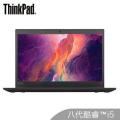 联想(Lenovo) ThinkPad X390-009 笔记本电脑 /i7-8565U/8GB/256GB/集成/无光驱/LED/13英寸/一年质保 PC.2018