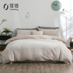 佳佰 四件套纯棉 全棉床上用品水洗棉被套床品套件 时光(米色) 适用1.8米双人床(220*240cm) BC.075