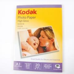 美国柯达Kodak A3 230g高光面照片纸/喷墨打印相片纸/相纸 20张装 5740-323 ZX.326