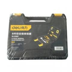 得力(deli) 8件套 得力综合维修组套五金工具套装DL5961 JC.855