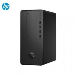 惠普(HP)HP Desktop Pro G2 MT/i5-8500/4G/1TB/超薄DVDRW/USB键盘/USB鼠标/新180W 高效电源/3年有限保修/无线网卡带蓝牙/单主机 PC.2040