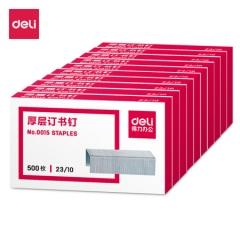 得力(deli)23/10厚层订书钉/订书针 500枚/盒 10盒装 0015   XH.702
