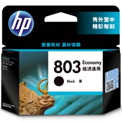 惠普 HP 803 黑色经济适用墨盒(适用HP DJ 1111, 1112, 2131, 2132, 2621, 2622, 2623,HP AMP 120, 125)   HC.955