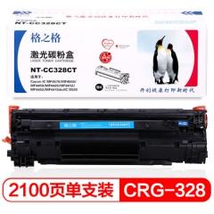 格之格CRG-328硒鼓适用佳能MF4410 MF4570/4450/4700 FAX-L150粉盒 NT-CNC328CT易加粉      HC.949
