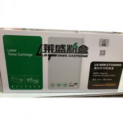 莱盛LS-XER-CT350999黑色粉盒适用2108b     HC.957