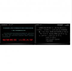 e板王 SDTCL-65×2交互式多媒体一体机 智能电子黑板 (双屏双板,含ops)含安装 IT.703