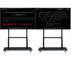 e板王 SDTCL-75×2-J交互式多媒体一体机 智能电子黑板(双屏双板,含ops)含安装  IT.705