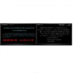 e板王 SDTCL-75×2交互式多媒体一体机 智能电子黑板(双屏双板,含ops)含安装  IT.706
