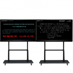 e板王 SDTCL-86×2-J交互式多媒体一体机 智能电子黑板(双屏双板,含ops)含安装  IT.710