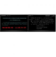 e板王 SDTCL-86×2交互式多媒体一体机 智能电子黑板(双屏双板,含ops)含安装 IT.711