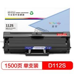 盈佳SX-D112S硒鼓 适用三星SXM2023/M2029-商专版    HC.964