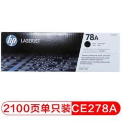 惠普 CE278AF 黑色硒鼓 78A(适用P1566 P1606dn M1536dnf)   HC.965