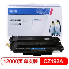 格之格 CZ192A 大容量硒鼓NT-CNH192A 适用惠普M435nw M701 M706打印机    HC.966
