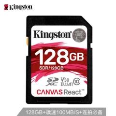 金士顿(Kingston)128GB SD 存储卡 U3 C10 A1 V30 极速版 读速100MB/s 4K高品质视频拍摄 ZX.328