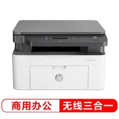 惠普 (HP) 136w 锐系列新品黑白激光多功能一体机 三合一 打印复印扫描 M1136升级款无线版 DY.298