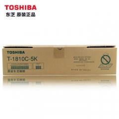 东芝(TOSHIBA)原装碳粉 T-1810C-5K低容量适用 E181 182 211 212 242原装碳粉 T-1810C-5K低容量   HC.975