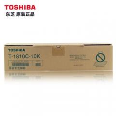 东芝(TOSHIBA)原装碳粉 T-1810C-10K中容量粉盒适用 E181 182 211 212 242    HC.976
