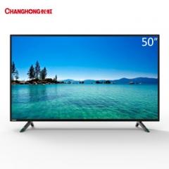 长虹 50D2060GD 50英寸智能商用电视  DQ.1421