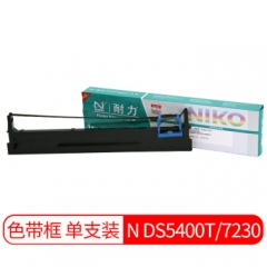 耐力色带适用得实DASCOM DS5400T DS7230 106D-7耐力DS5400T/7230 黑色色带架1支装   HC.979