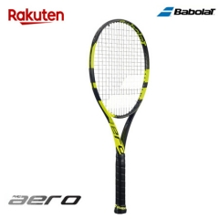 百宝力APD标准款101253网球球拍  单只    TY.1268