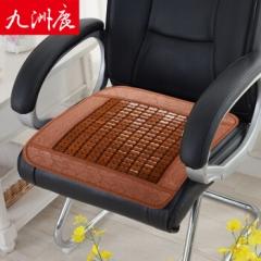 九洲鹿 夏季凉席坐垫竹片垫透气椅垫凉垫 45*45  BC.076