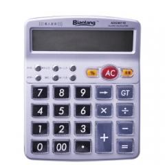 晨光双电源金属面板计算器太阳能计算机 语音型 ADG98119       XH.709