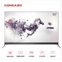 康佳(KONKA)LED55M2 55英寸 4K超薄 窄边框 智能彩电 一体化成型 全面屏DQ.1434