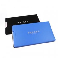 晨光ADM92921增值税发票夹(带外壳)    蓝色/黑色   颜色随机   XH.071