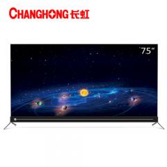 长虹 (CHANGHONG)75英寸 75Q5K 4K超高清 智能电视DQ.1442