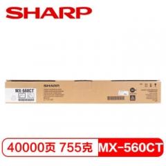 夏普MX-560CT墨粉 MX-3608N/4608N/5608N/3658N/4658N碳粉    HC.985