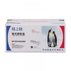 格之格(G&G)硒鼓 NT-PS1053XC 适用 三星1911 2526 2581N SCX-4601 4623FH   HC.986