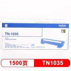 兄弟(brother) TN-1035 黑色墨粉盒(兄弟HL-1218W、DCP-1618W、MFC-1819、MFC-1816、MFC-1919NW、HL-1118)     HC.988