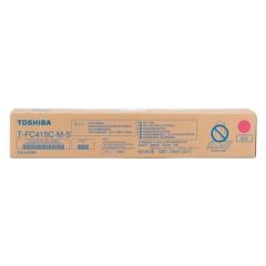 东芝(TOSHIBA)T-FC415C-M-S品红色原装碳粉(墨粉)适用2010AC/2510AC/2515AC/3015AC/3515AC/4515AC/5015AC   HC.994