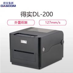 得实(DASCOM)DL-200 电子面单专用条码打印机  DY.312