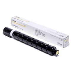 佳能(Canon)复合机NPG-67 Y原装黄色标准容量墨粉(iR-ADV C3520/3525/3530/3320/3320L/3325/3330,C3020)   HC.999