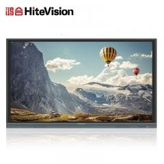 鸿合(HiteVision) HD-I5580E超高清55英寸 触摸一体机 含OPS模块(I5 4G 128GSSD) IT.753