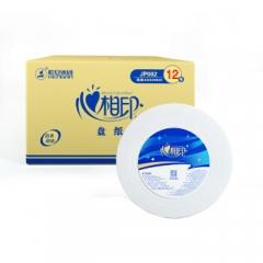 心相印 商用大盘纸 卷纸珍宝纸 3层188米*12卷 办公区卫生纸(整箱销售)QJ.257