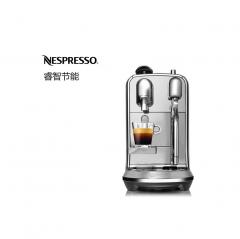 奈斯派索 Nespresso 胶囊咖啡机 Creatista Plus 意式全自动家用商用 J520 银色     DQ.1450