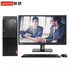 联想(Lenovo)启天M415-B113 /I3-7100/4G/1T/集显/DVD刻录/27寸显示器  PC.1831