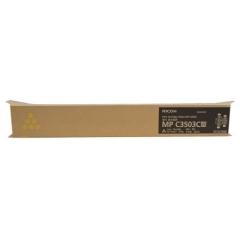 理光(Ricoh)MPC3503C 黄色碳粉盒1支装 适用MP C3003SP/C3503SP/C3004SP/C3504SP  HC.1004