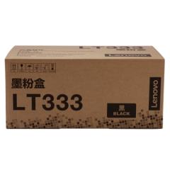 联想(Lenovo)原装黑色墨粉LT333(适用LJ3303DN LJ3803DN打印机)  HC.1008