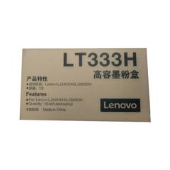 联想(Lenovo)原装黑色墨粉LT333H(适用LJ3303DN LJ3803DN打印机)   HC.1009